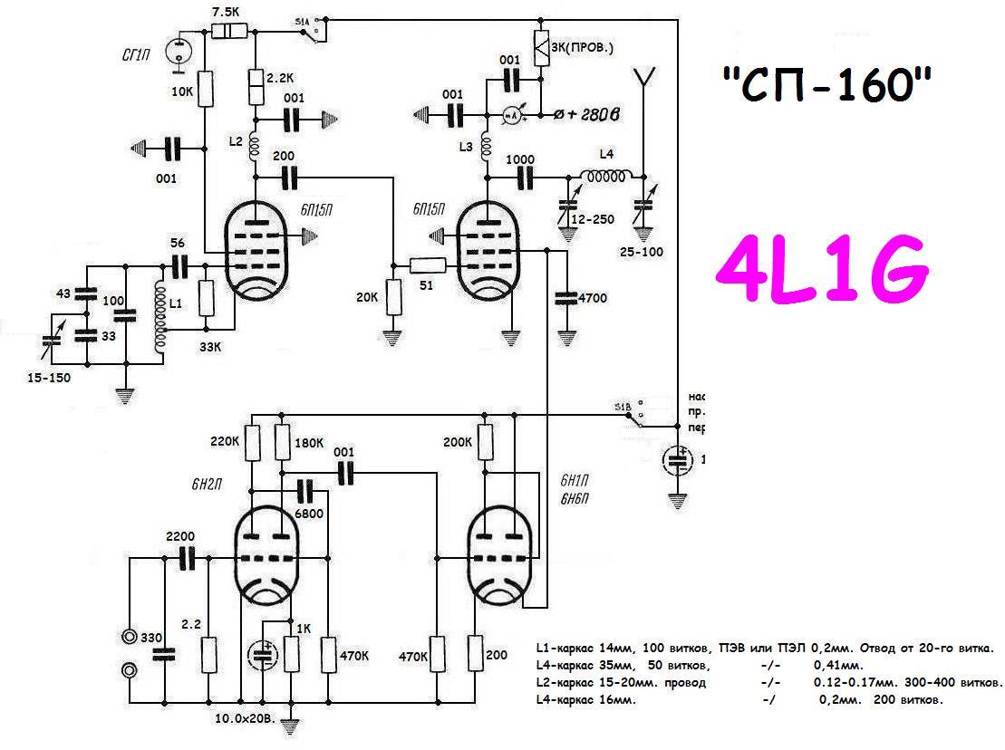 Нажмите на изображение для увеличения.  Название:АМ передатчик с CL.jpg Просмотров:4824 Размер:98.0 Кб ID:150171