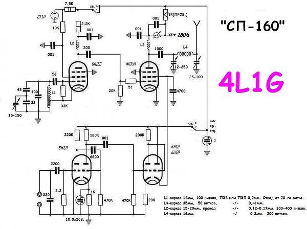 Нажмите на изображение для увеличения.  Название:АМ передатчик с CL.jpg Просмотров:6893 Размер:98.0 Кб ID:150171