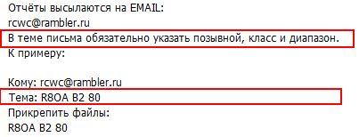 Название: 001.jpg Просмотров: 123  Размер: 14.7 Кб