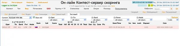 Нажмите на изображение для увеличения.  Название:ScreenHunter_417 Oct. 29 07.32.jpg Просмотров:110 Размер:114.4 Кб ID:150533