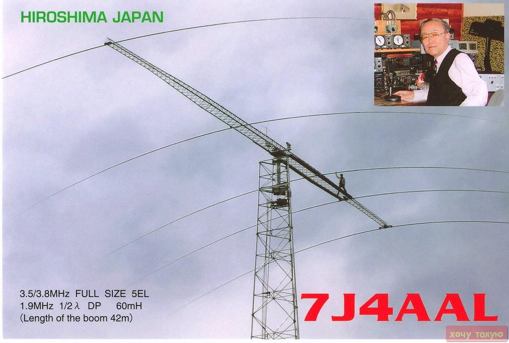 Нажмите на изображение для увеличения.  Название:yagi80m5elyagi80m5ele_120.jpg Просмотров:1334 Размер:177.1 Кб ID:15079