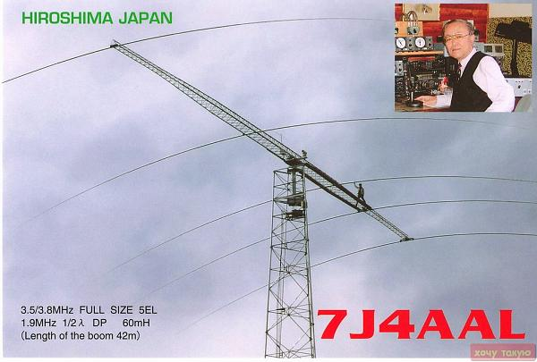 Нажмите на изображение для увеличения.  Название:yagi80m5elyagi80m5ele_120.jpg Просмотров:1408 Размер:177.1 Кб ID:15079