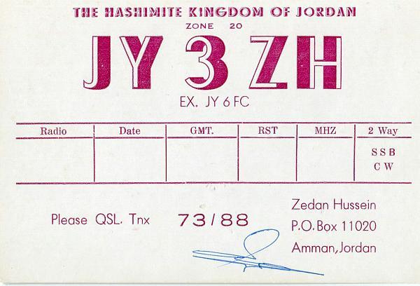 Нажмите на изображение для увеличения.  Название:Jy3zh-qsl-3w3rr-archive.jpg Просмотров:74 Размер:1.09 Мб ID:150976