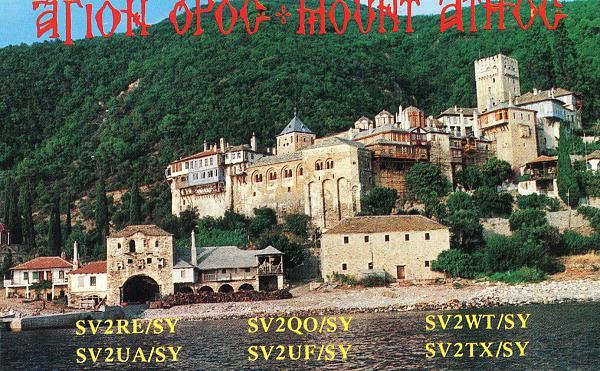 Нажмите на изображение для увеличения.  Название:Sv2re-sy-qsl-front-mount-athos-3w3rr-archive.jpg Просмотров:96 Размер:2.11 Мб ID:151403