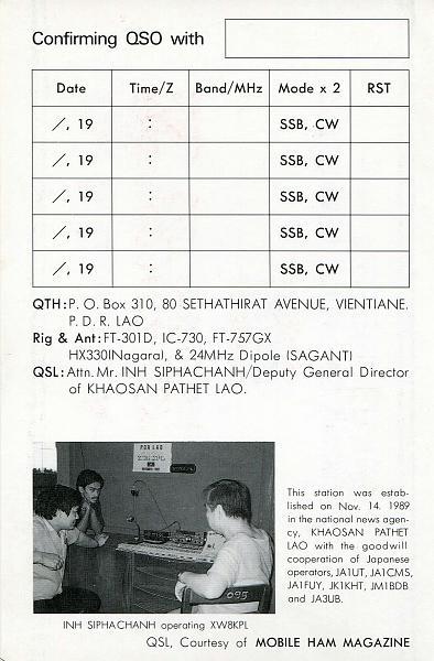 Нажмите на изображение для увеличения.  Название:Xw8kpl-qsl-back-3w3rr-archive-1.jpg Просмотров:55 Размер:1,023.1 Кб ID:151407