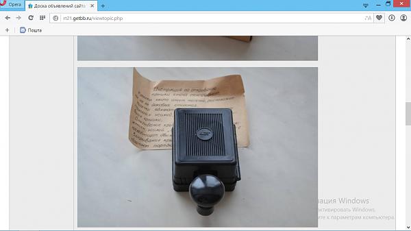 Нажмите на изображение для увеличения.  Название:Снимок экрана (9).png Просмотров:86 Размер:374.8 Кб ID:151475