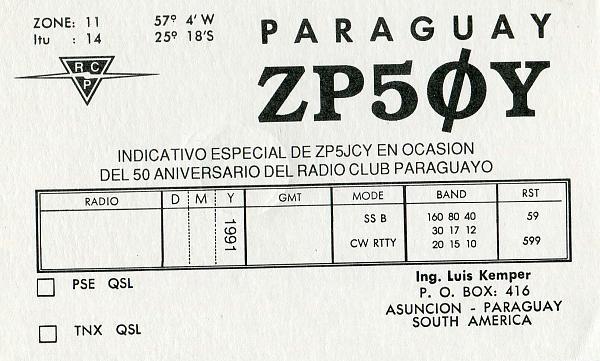 Нажмите на изображение для увеличения.  Название:Zp50y-qsl-3w3rr-archive.jpg Просмотров:64 Размер:1.11 Мб ID:151594