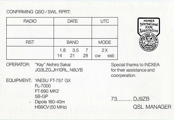 Нажмите на изображение для увеличения.  Название:Fw0bx-qsl-back-3w3rr-archive.jpg Просмотров:61 Размер:1.01 Мб ID:151657