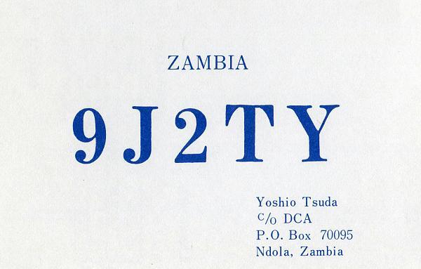 Нажмите на изображение для увеличения.  Название:9J2TY-QSL-front-3w3rr-archive.jpg Просмотров:58 Размер:942.0 Кб ID:151664