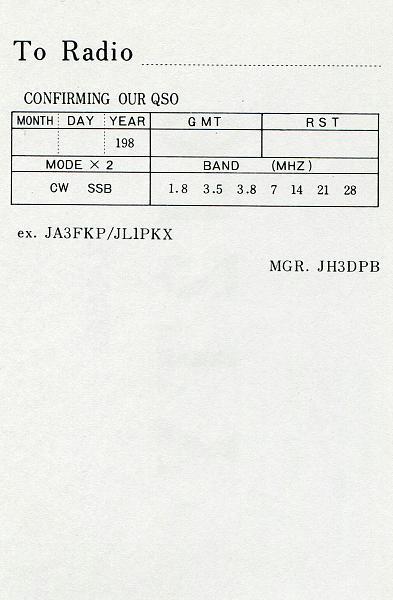 Нажмите на изображение для увеличения.  Название:9J2TY-QSL-back-3w3rr-archive.jpg Просмотров:61 Размер:952.8 Кб ID:151665