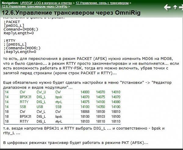 Нажмите на изображение для увеличения.  Название:FT-950.jpg Просмотров:46 Размер:91.1 Кб ID:151667