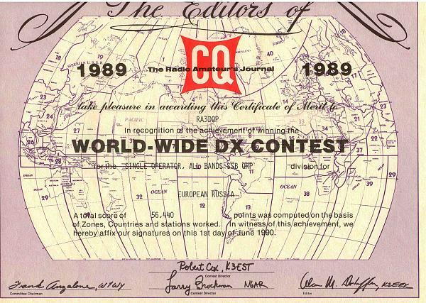 Нажмите на изображение для увеличения.  Название:WW_1989.jpg Просмотров:330 Размер:619.3 Кб ID:15168