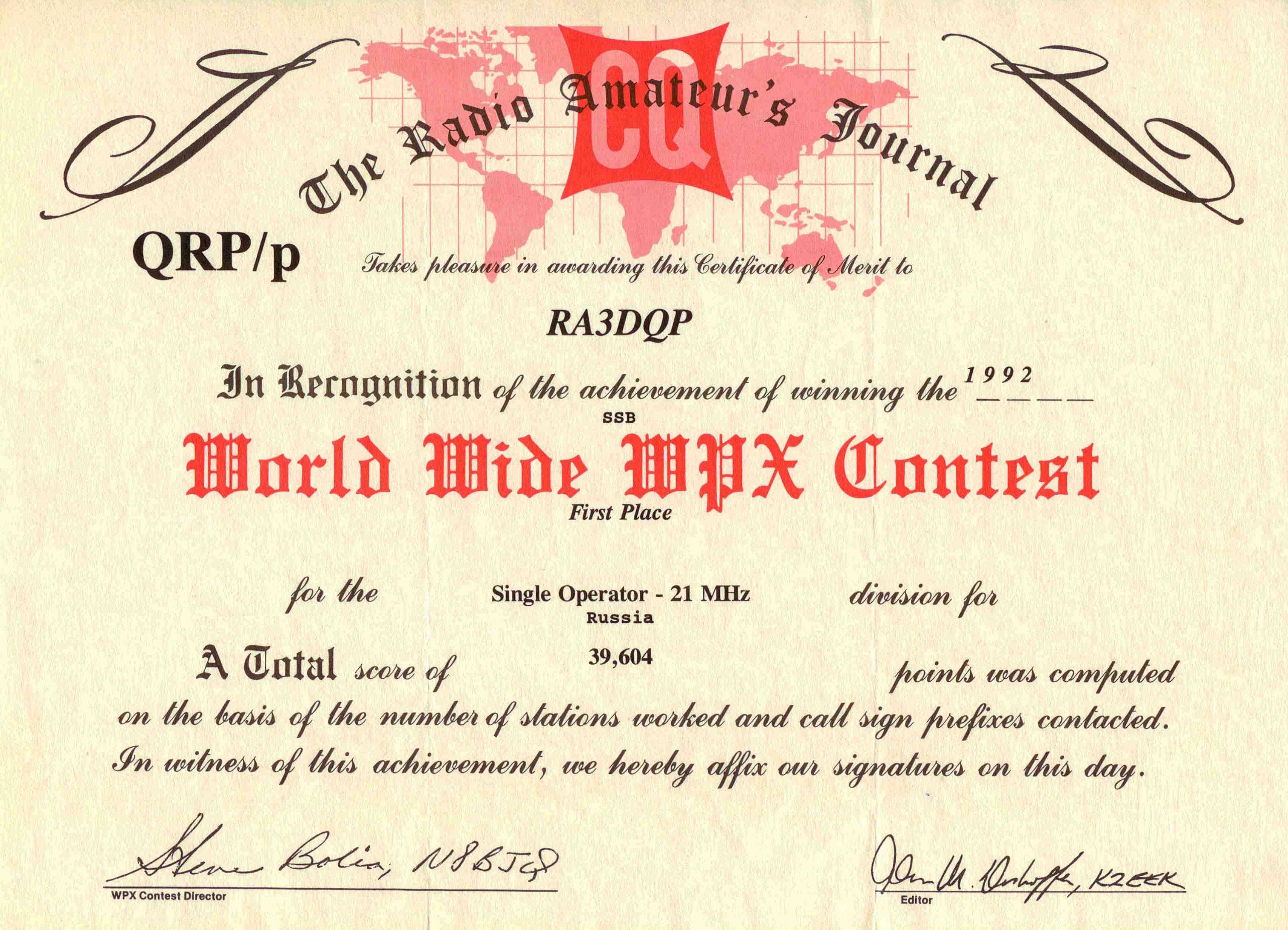 Нажмите на изображение для увеличения.  Название:WW WPX 1992.jpg Просмотров:638 Размер:437.0 Кб ID:15169