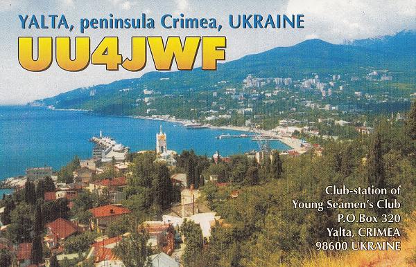 Нажмите на изображение для увеличения.  Название:QSL-UU4JWF-front.jpeg Просмотров:84 Размер:897.4 Кб ID:151713