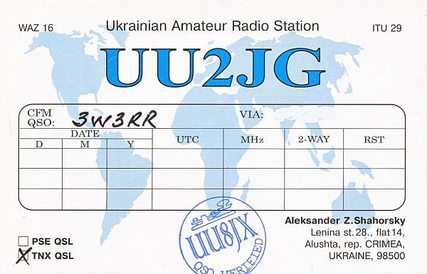 Нажмите на изображение для увеличения.  Название:UU2JG-qsl.jpeg Просмотров:74 Размер:267.6 Кб ID:151714