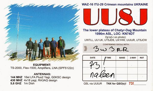 Нажмите на изображение для увеличения.  Название:UU8J_back.jpeg Просмотров:76 Размер:405.3 Кб ID:151719