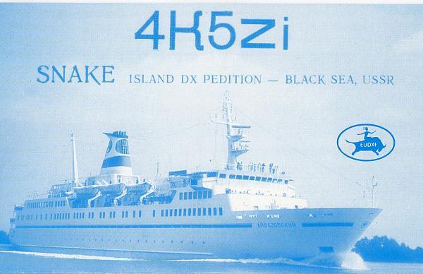 Нажмите на изображение для увеличения.  Название:4k5zi-qsl-front-3w3rr-archive.jpg Просмотров:50 Размер:1.76 Мб ID:151787