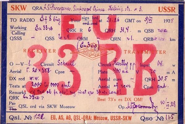 Нажмите на изображение для увеличения.  Название:Eu35rb-qsl-1928-Simferopol.jpg Просмотров:66 Размер:165.9 Кб ID:151795