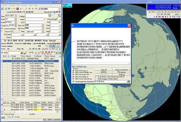 Нажмите на изображение для увеличения.  Название:LOG-1.JPG Просмотров:100 Размер:235.9 Кб ID:151846