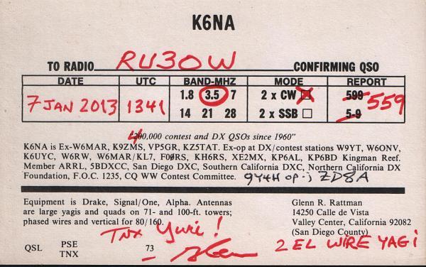 Нажмите на изображение для увеличения.  Название:к6на-1.jpg Просмотров:78 Размер:236.2 Кб ID:151904
