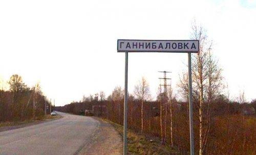 Название: 1447242431_smeshnye-nazvaniya-17.jpg Просмотров: 2660  Размер: 24.1 Кб