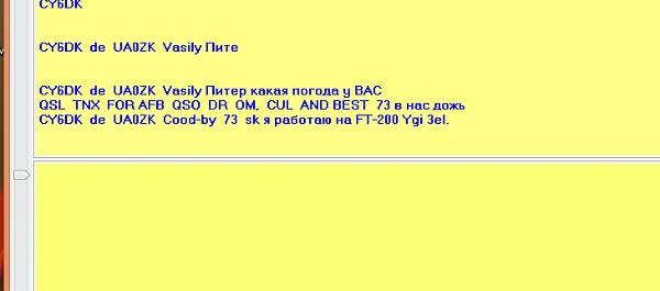 Нажмите на изображение для увеличения.  Название:Снимок444.PNG Просмотров:55 Размер:8.7 Кб ID:152095