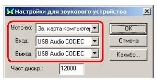 Название: regexpert1.jpg Просмотров: 441  Размер: 17.3 Кб