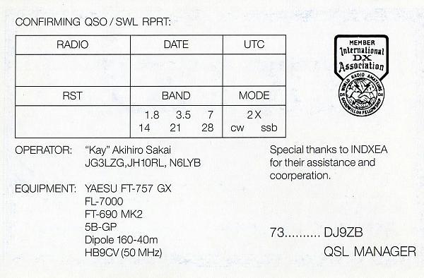 Нажмите на изображение для увеличения.  Название:Jh1orl-kh8-1988-qsl-b-3w3rr-archive.jpg Просмотров:70 Размер:1.02 Мб ID:152263