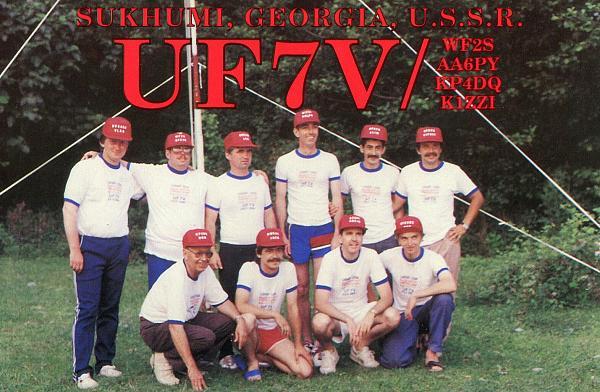 Нажмите на изображение для увеличения.  Название:Uf7v-qsl-front-3w3rr-archive.jpg Просмотров:65 Размер:1.61 Мб ID:152268