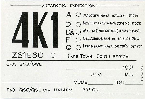 Нажмите на изображение для увеличения.  Название:4k1a-4k1d-4k1f-4k1g-qsl-3w3rr-archive.jpg Просмотров:76 Размер:1.29 Мб ID:152338