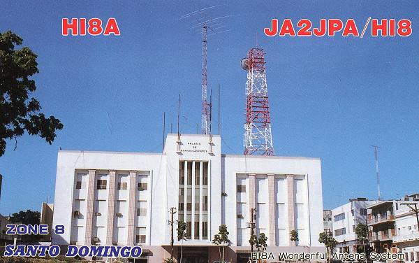 Нажмите на изображение для увеличения.  Название:Hi8a-ja2jpa-qsl-front-3w3rr-archive.jpg Просмотров:76 Размер:1.78 Мб ID:152341