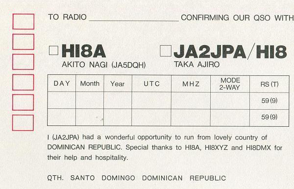 Нажмите на изображение для увеличения.  Название:Hi8a-ja2jpa-qsl-b-3w3rr-archive.jpg Просмотров:66 Размер:1.13 Мб ID:152342
