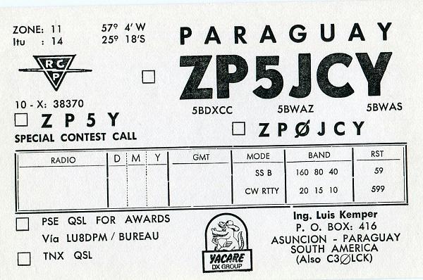 Нажмите на изображение для увеличения.  Название:Zp5jcy-qsl-3w3rr-archive.jpg Просмотров:68 Размер:1.21 Мб ID:152348
