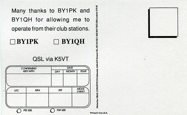 Нажмите на изображение для увеличения.  Название:By1pk-by1qh-qsl-back-3w3rr-archive.jpg Просмотров:55 Размер:1.08 Мб ID:152497