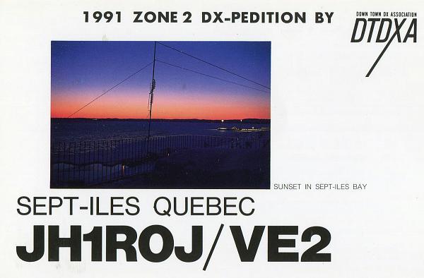 Нажмите на изображение для увеличения.  Название:Jh1roj-ve2-qsl-front-3w3rr-archive.jpg Просмотров:51 Размер:920.5 Кб ID:152506