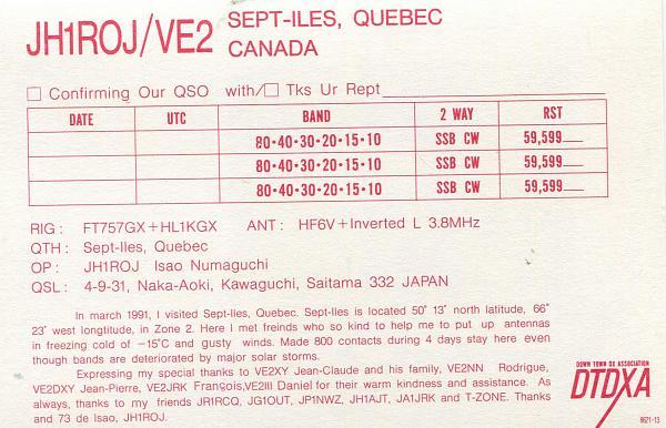 Нажмите на изображение для увеличения.  Название:Jh1roj-ve2-qsl-back-3w3rr-archive.jpg Просмотров:48 Размер:1.26 Мб ID:152507