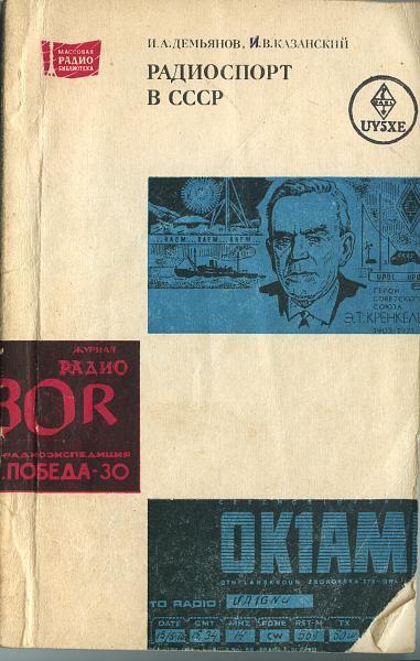Нажмите на изображение для увеличения.  Название:1979.jpg Просмотров:68 Размер:963.1 Кб ID:152639