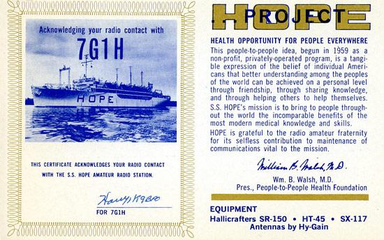 Название: 7g1h-maritime-qsl-a.jpeg Просмотров: 684  Размер: 96.2 Кб