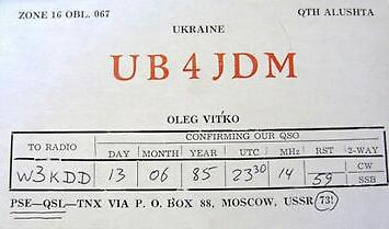 Название: Ub4jdm-qsl.jpg Просмотров: 965  Размер: 65.9 Кб