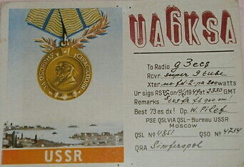 Название: UA6KSA_to_G3ECS_QSL_1949-1.jpg Просмотров: 953  Размер: 83.5 Кб
