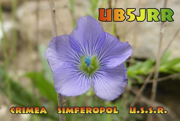 Название: UB5JRR_QSL_color.jpeg Просмотров: 961  Размер: 34.2 Кб