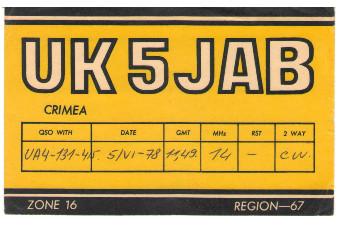 Название: uk5jab.jpg Просмотров: 925  Размер: 38.3 Кб