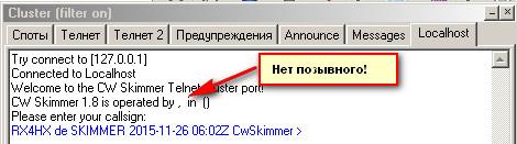 Название: skimmer.jpg Просмотров: 315  Размер: 29.1 Кб