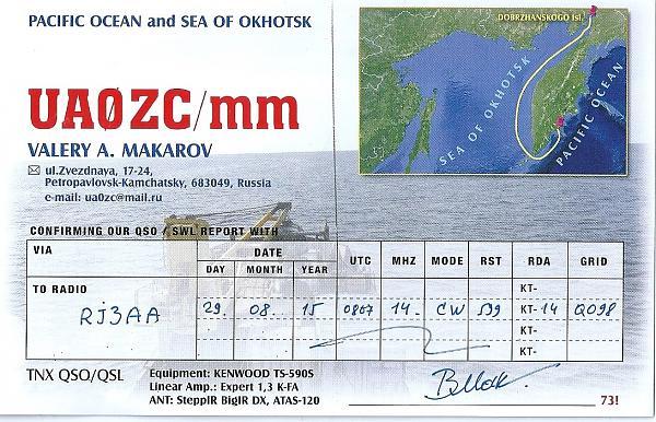 Нажмите на изображение для увеличения.  Название:UA0ZC-MM-b.jpg Просмотров:52 Размер:350.1 Кб ID:153088