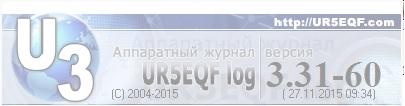 Название: UR5EQF 331-60.jpg Просмотров: 1852  Размер: 17.0 Кб