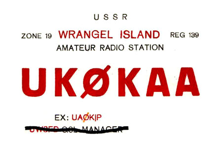 Название: uk0kaa_QSL.jpeg Просмотров: 506  Размер: 21.8 Кб