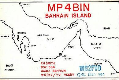 Название: MP4BIN_QSL-1.jpg Просмотров: 504  Размер: 85.4 Кб