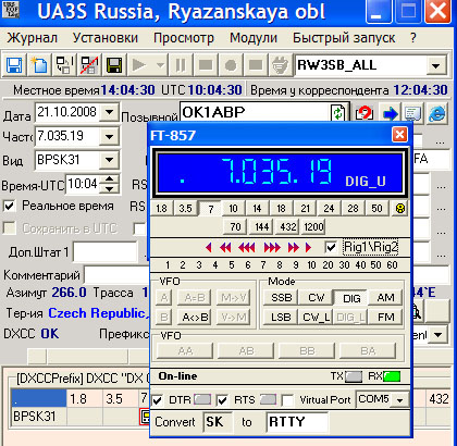 Название: ur5eqf cat_sys.jpg Просмотров: 724  Размер: 117.6 Кб