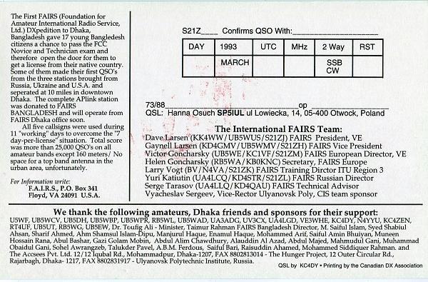 Нажмите на изображение для увеличения.  Название:Z21zc-qsl-3w3rt-archive-a.jpg Просмотров:59 Размер:1.67 Мб ID:153341