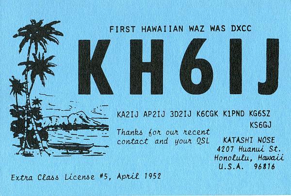 Нажмите на изображение для увеличения.  Название:Kh6ij-qsl-3w3rr-archive.jpg Просмотров:55 Размер:1.87 Мб ID:153411